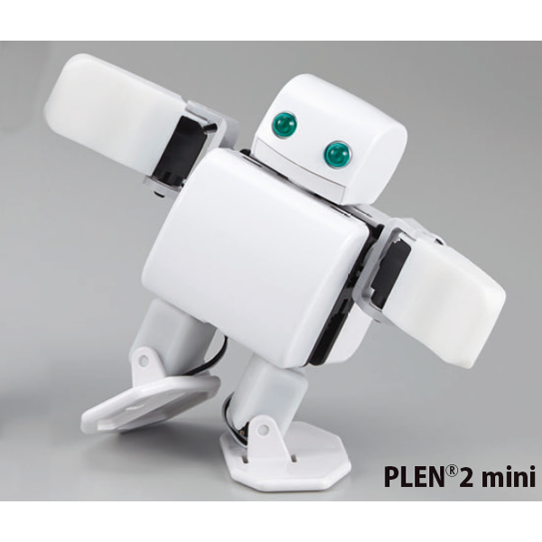 2足歩行 プログラミング ロボット PLEN2 mini 組立キット