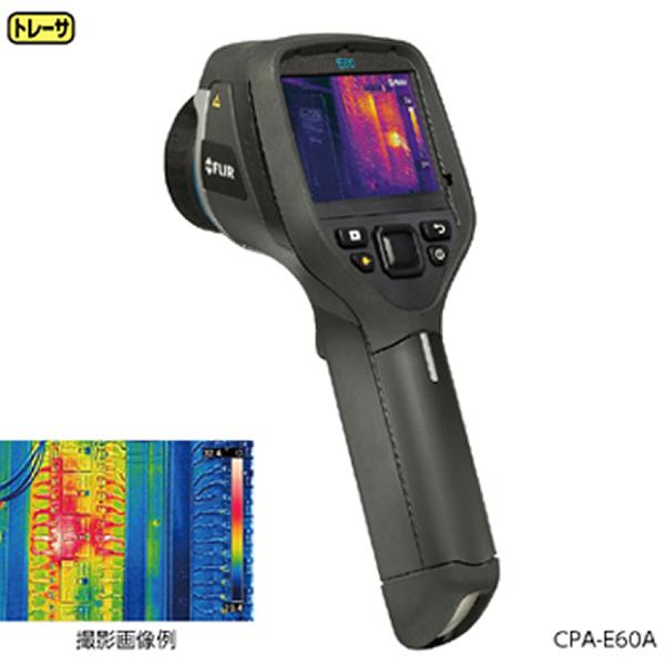 携帯用 小型 熱画像 カメラ CPA-E40A