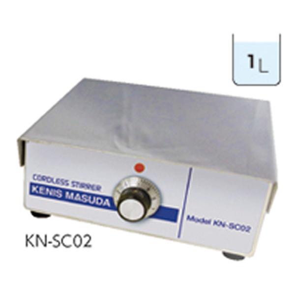 コードレススターラー KN-SC02