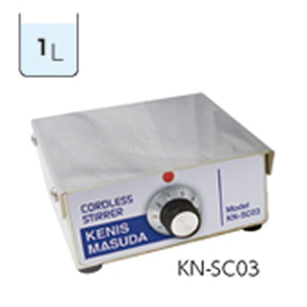 セラミックコーティングプレートを採用 引出物 至上 コードレス KN-SC03 スターラー