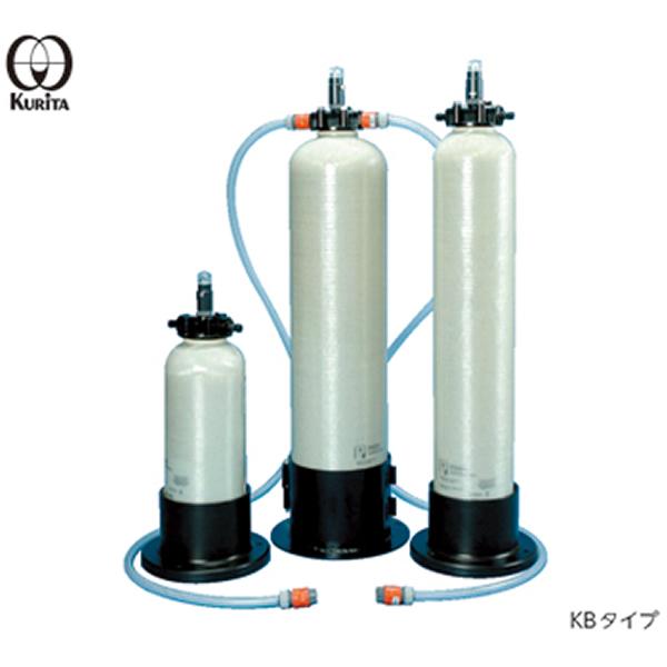 カートリッジ純水器 KB クリボンバー KB-25