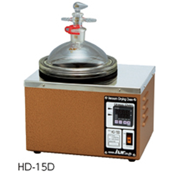 化学薬品 天然物 格安店 全国一律送料無料 樹脂フィルム等のサンプル用乾燥器 真空検体乾燥器 HD-15D