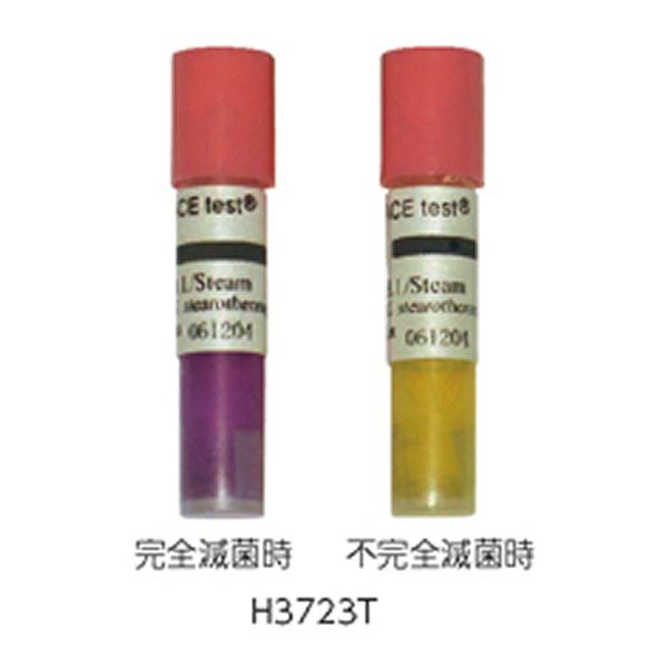 滅菌インジケーター ACH3723
