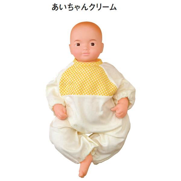 新生児 抱き人形 あいちゃん クリーム 女児