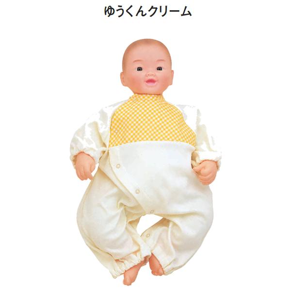 新生児 抱き人形 ゆうくん クリーム 男児