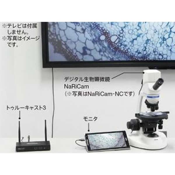 デジタル生物顕微鏡 N-NC-8TC