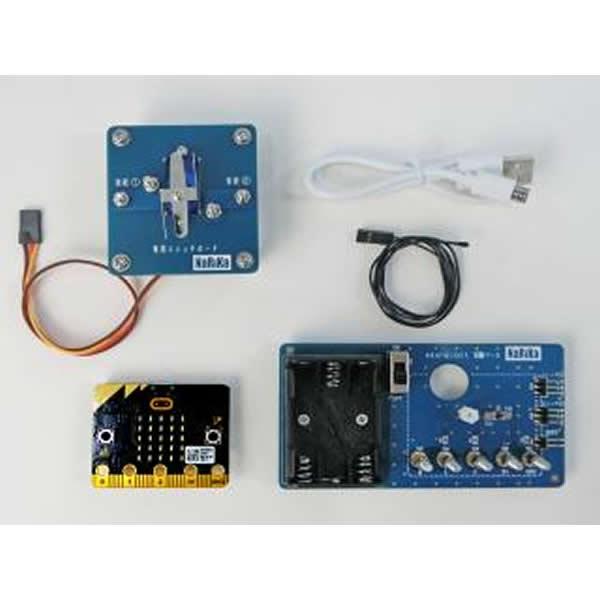 プログラミング教材 電気の利用 MBセット