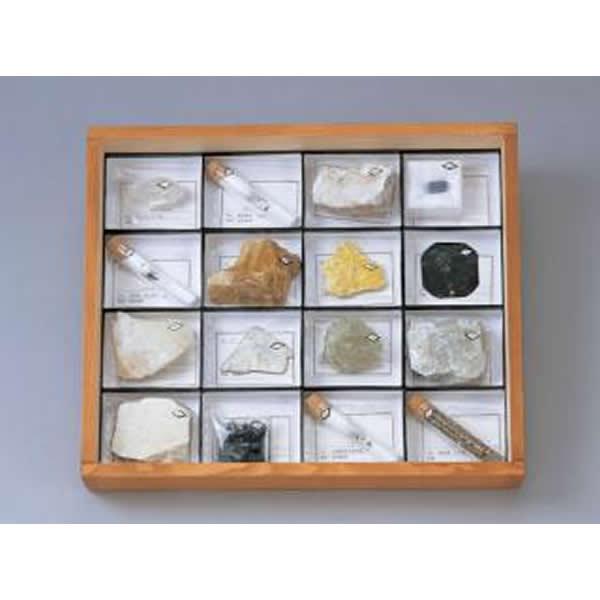 鉱物標本 教師用 MI-16N