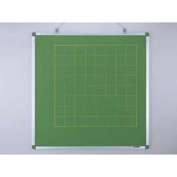 理科用 グラフ 黒板