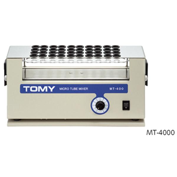 マイクロチューブミキサー MT-4000