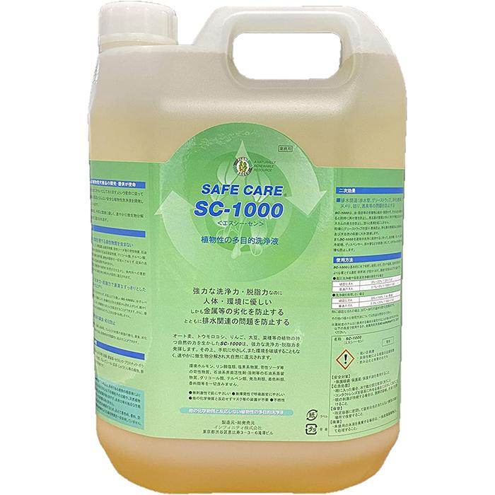 新型コロナウィルスに有効 洗浄 除菌 消臭 コロナ対策 5L 多目的洗浄液 SC-1000 爆買いセール 流行のアイテム 植物性