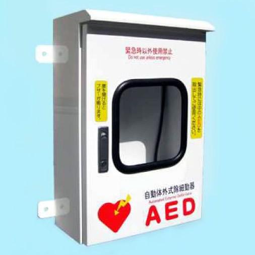 屋外用防水仕様 AED収納ボックス JYO-CN3B 電池式 【壁面設置タイプ】 ※受注生産品