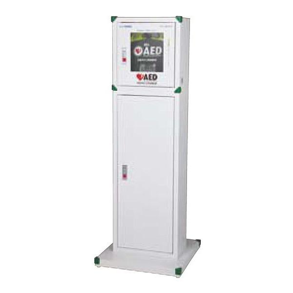 AED収納ボックス 旭化成 ZOOL AED Plus専用 【スタンドタイプ】