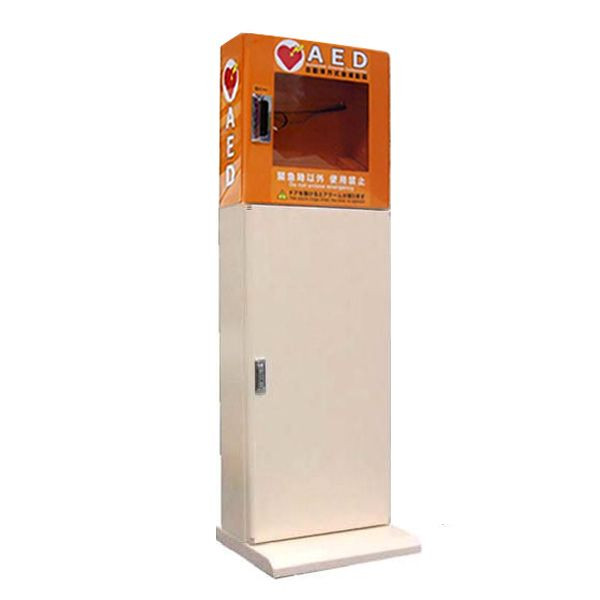 AED収納ボックス AED-KOJC【スタンドタイプ】