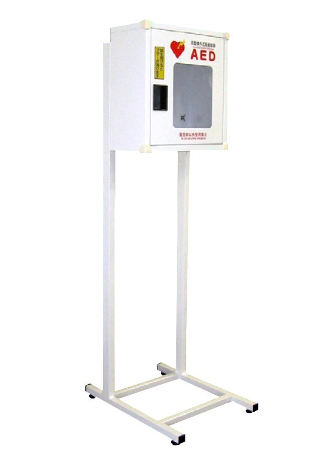 AED収納ボックス JYO-CS41 パイプスタンドタイプ ※受注生産品 ※代引不可メーカー直送品
