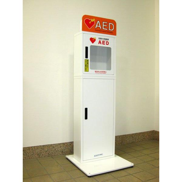 AED収納ボックス JYO-CS5 【スタンドタイプ】
