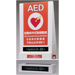 AEDスクロールディスプレイ YZ-042H9 【オプション品】 日本光電