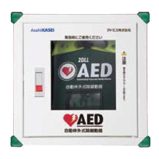 AED収納ボックス 旭化成 ZOOL AED Plus専用 【壁掛け・壁面設置タイプ】