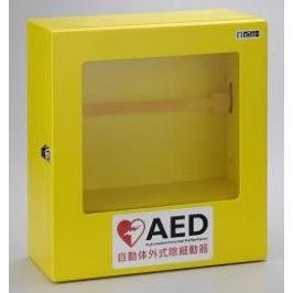 【在庫限り】 木製(木質合板仕様) AED収納ボックス イエロー 4302-632 【壁掛け・壁面設置タイプ】