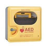 AED収納ボックス 46957 【壁掛け・壁面設置タイプ】