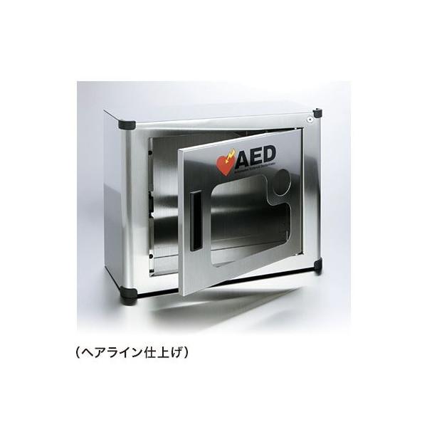 AED収納ボックス FPS 壁掛けステンレスボックス(ヘアライン仕上げ) 【壁掛け・壁面設置タイプ】