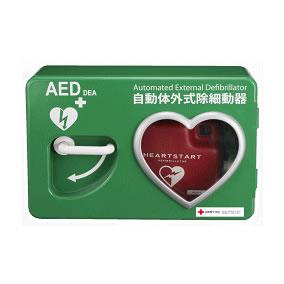 AED収納ボックス AEDライフキャビネット 色:グリーン 【壁掛け・壁面設置タイプ】