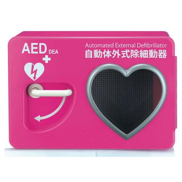 AED収納ボックス AEDライフキャビネット 色:ピンク 【壁掛け・壁面設置タイプ】