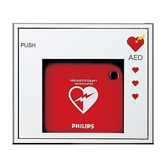 AED収納ボックス UAB-401ZB 【壁掛け・壁面設置タイプ】