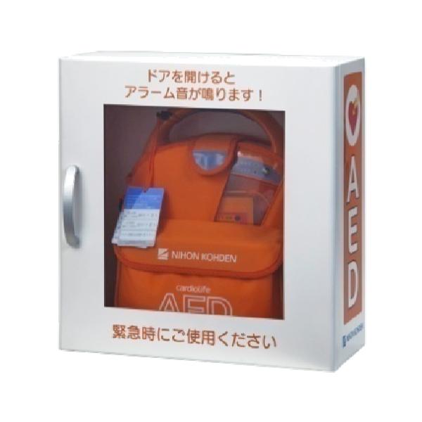 AED収納ボックス YZ-041H6 ホワイト 日本光電 【壁掛け・壁面設置タイプ】
