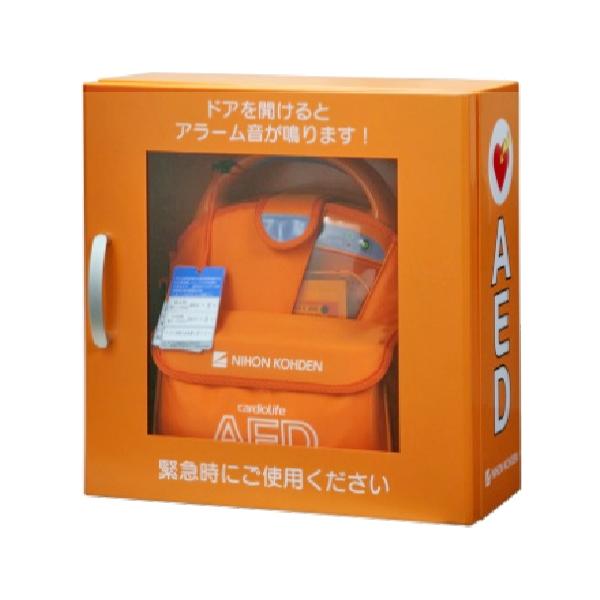 AED収納ボックス YZ-041H7 オレンジ 日本光電 【壁掛け・壁面設置タイプ】