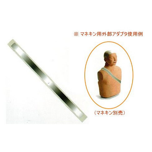 レールダル マネキン用 外部アダプター 5パック 心肺蘇生訓練用
