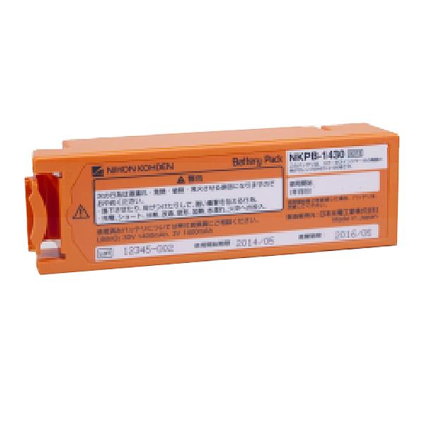 日本光電 AED-2100(ステータスインジケータの周囲が「オレンジ」)専用 バッテリパック NKPB-1430 【X212】