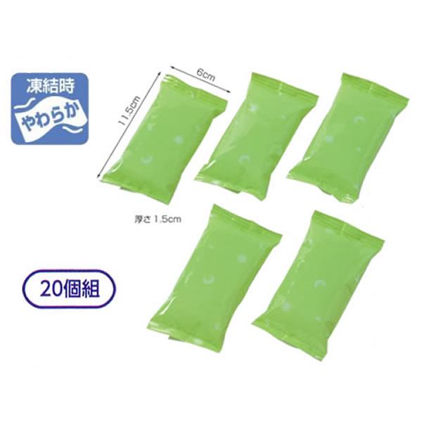 保冷ジェル 20個組×10箱 保冷剤 小型 11.5cm x 6cm ソフトタイプ 冷やしても硬くならない