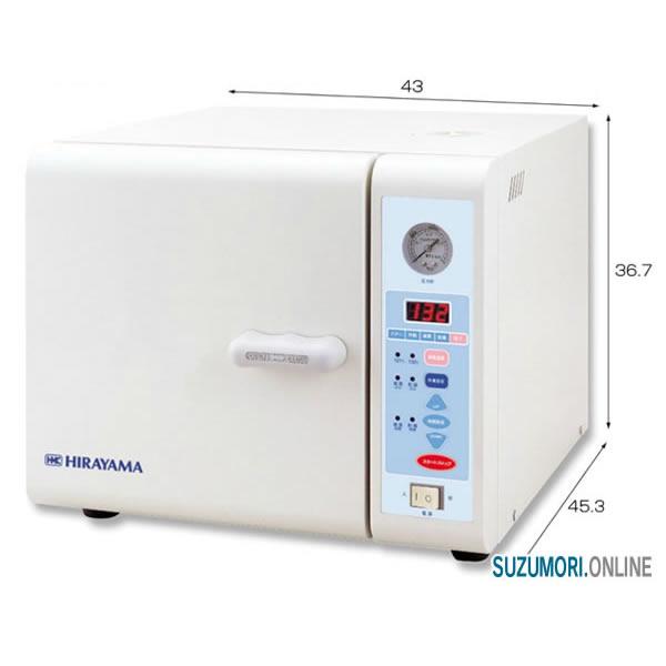 全自動高圧蒸気滅菌器(オートクレーブ) HF220 殺菌 消毒 全自動 管理医療機器 特定保守管理医療機器