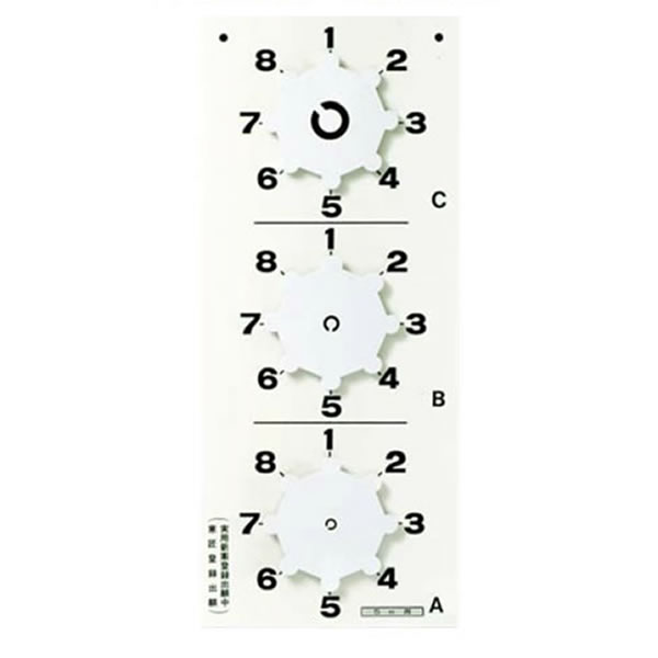 回転式視力検査器 SK-5N 6529300 5m用 簡易型 児童用