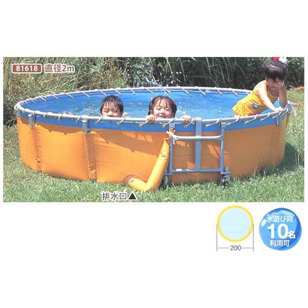 折りたたみ式プール 直径2m 10名用 【※メーカー直送品:代引不可】