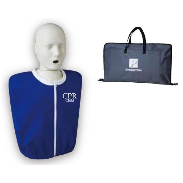 プレスタン CPR AEDマネキン 小児 Child オリジナルウェア付き PRESTAN 心肺蘇生訓練用人形