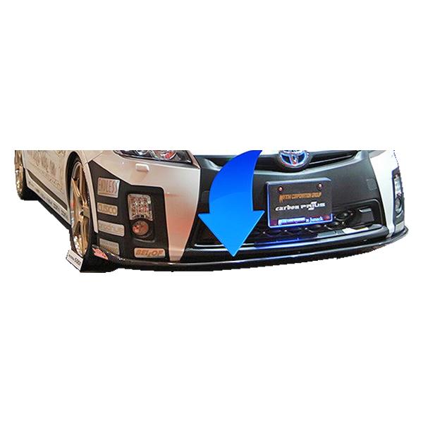 トヨタ 30プリウス用 エアロパーツ ディフューザータイプ Fリップ カーボン製 ※マイナーチェンジ前 ウィズコーポレーション製オリジナル