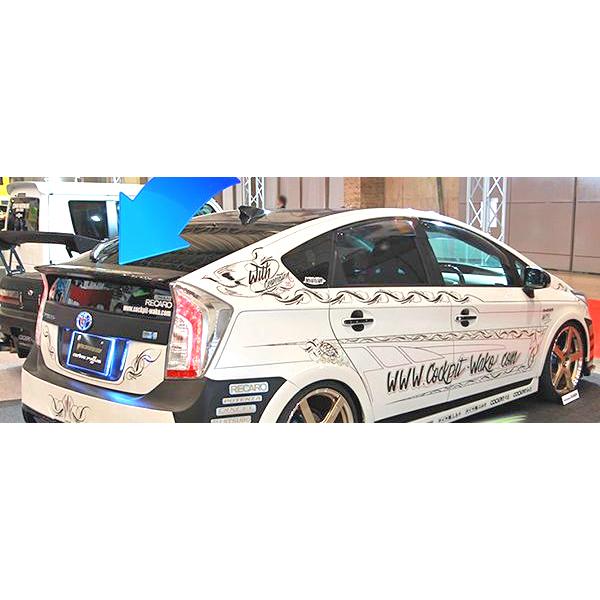 トヨタ 30プリウス用 エアロパーツ 延長リア ウイング カーボン製 ウィズコーポレーション製オリジナル