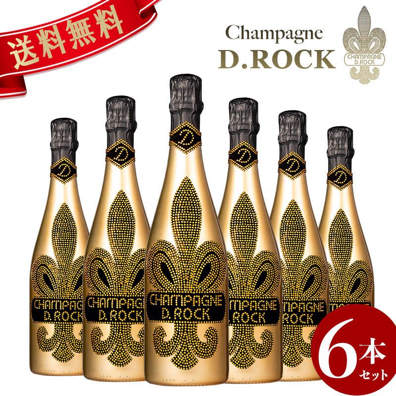 シャンパンディーロック ゴールド 6本セット CHAMPAGNE D.ROCK GOLD 750ml 洋酒 ギフト プレゼント 内祝い 結婚祝い 誕生日 新築祝い PierreGarden