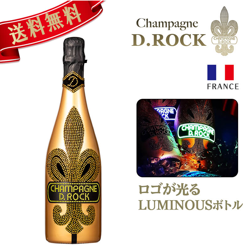 シャンパン ディーロック ゴールドルミナスCHAMPAGNED.ROCK GOLDLUMINOUS ロゴが光る シャンパンDROCK 洋酒 ギフト ギフト プレゼント 内祝い 結婚祝い 誕生日 新築祝い PierreGarden