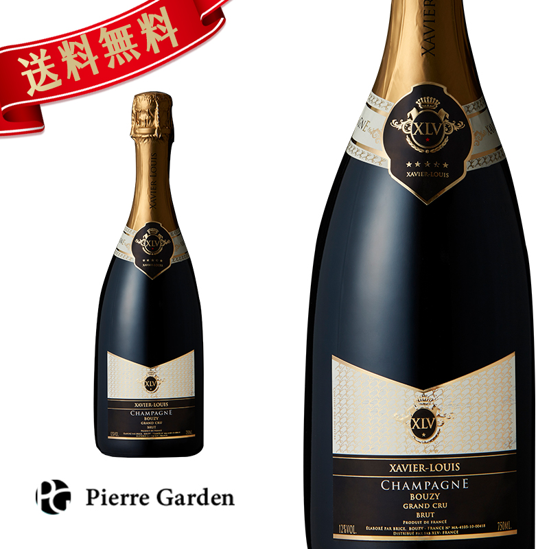 XLV シャンパン ブジー グランクリュ ミレジメ ブリュット ザビエ ルイ ヴィトン XAVIER LOUIS VUITTON 母の日 父の日 発泡酒 ギフト プレゼント シャンパーニュ スパークリングワイン お酒 ギフトボックス PierreGarden