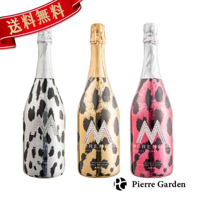 モレノ ゴールドレオパード レッドレオパード シルバーレオパード3本セット スパークリングワイン シャンパン 750ml 辛口 洋酒 ギフト プレゼント 結婚祝い 誕生日PierreGarden 母の日 父の日