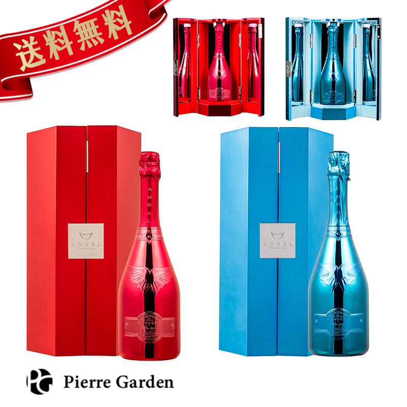 エンジェル シャンパン ヴィンテージ 2005 赤 青 2色セット 750ml ANGEL CHAMPAGNE Vintage2005 専用 箱付き ギフトボックス 発泡酒 シャンパーニュ 洋酒 母の日 ギフト プレゼント 内祝い 結婚祝い 誕生日 新築祝い PierreGarden