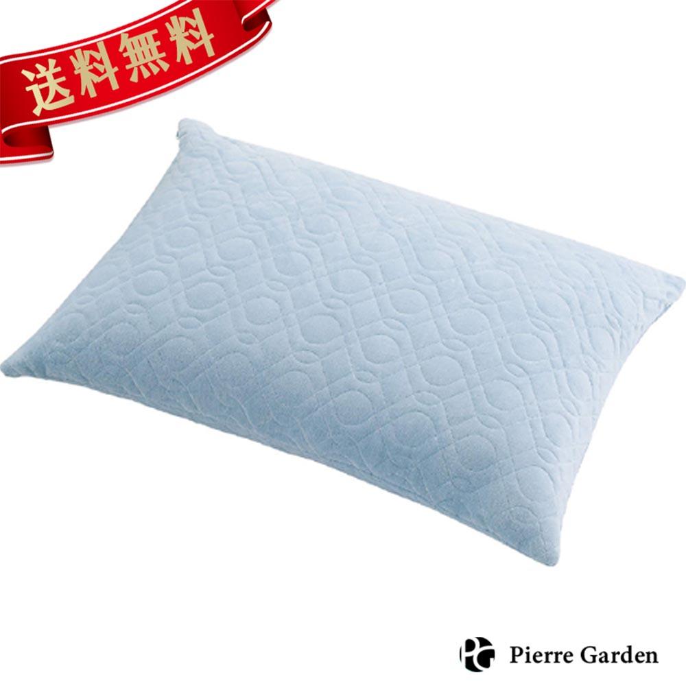 チップ入り低反発枕(キングサイズ) お取り寄せ 母の日 父の日 内祝い 結婚祝い 誕生日 新築祝い PierreGarden