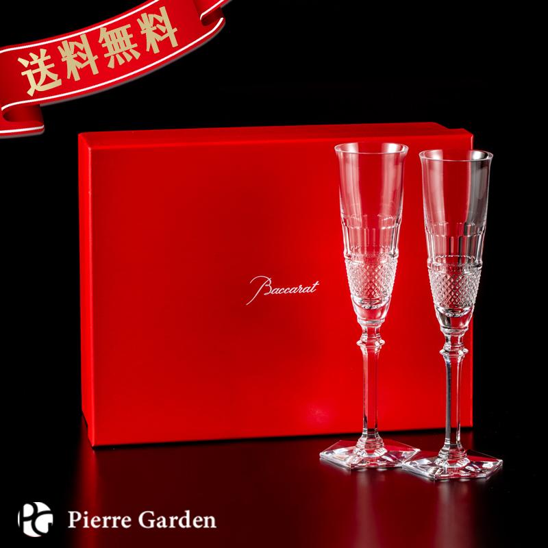Baccarat バカラ ディアマン シャンパン フルート ペア 2807-400 送料無料 ブランド 母の日 父の日 ひな祭り ギフト プレゼント 内祝い 結婚祝い 誕生日 新築祝い 寿 還暦祝い PierreGarden