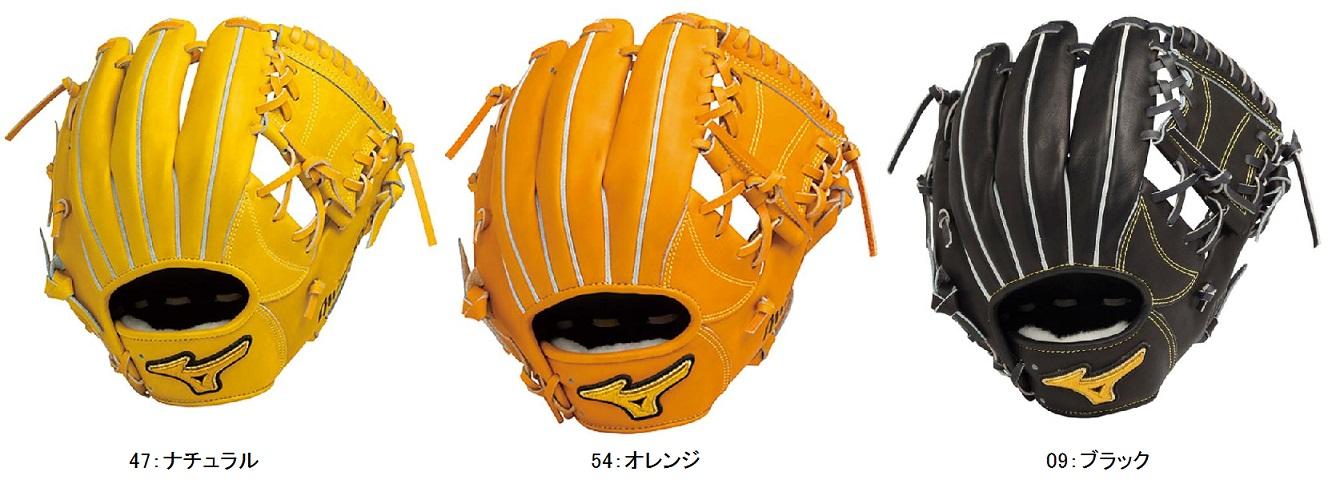 【Mizuno Pro~ミズノプロ】野球一般軟式用グラブ<Speed Drive Technorogy~スピードドライブテクノロジー/内野手用4/6>(サイズ:8)<ナチュラル/オレンジ/ブラック>(右投げ用)