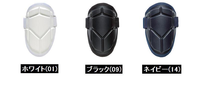 供供供棒球、软式垒球打击手使用的左右兼用臂保护棒球软式垒球击球员使用的防护具击球员使用的盔甲