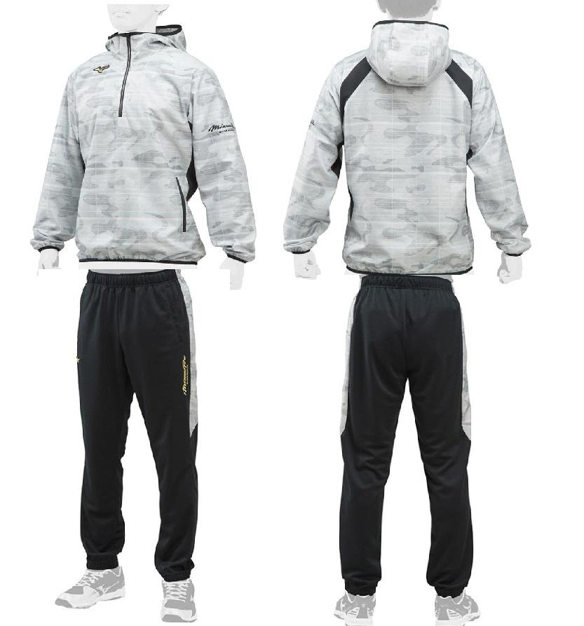 【Mizuno Pro~ミズノ・プロ】野球ウェアウィンドブレーカーシャツ(裏メッシュ)&トレーニングパンツ(上下セット売り)【ジャケット・パンツ共にカラー:ホワイト】[サイズ:M/L/O/XO]