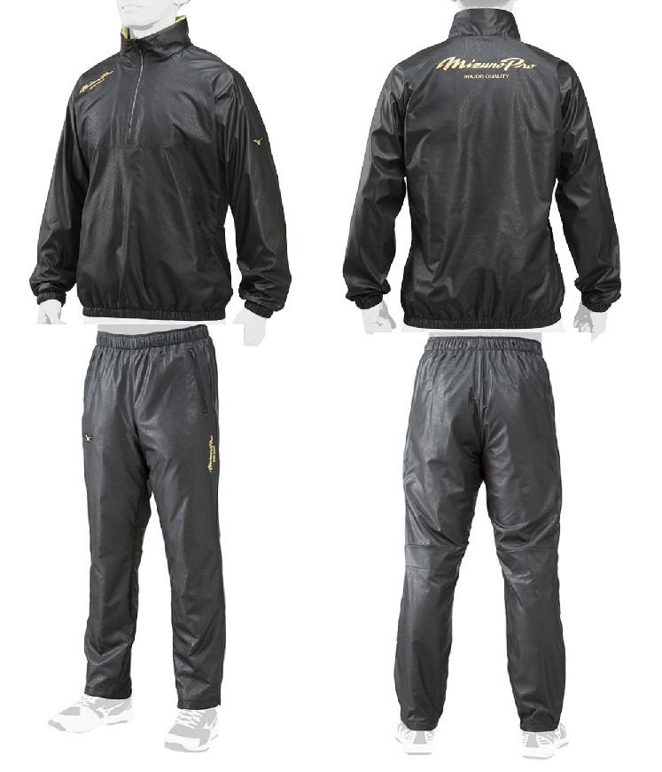 【Mizuno Pro~ミズノ・プロ】野球ウェアウィンドブレーカーシャツ(裏ブレスサーモ)+ウィンドブレーカーパンツ(裏ブレスサーモ)【上下セット売り/シャツ・パンツ共にカラー:ブラック】[サイズ:M/L/O/XO]
